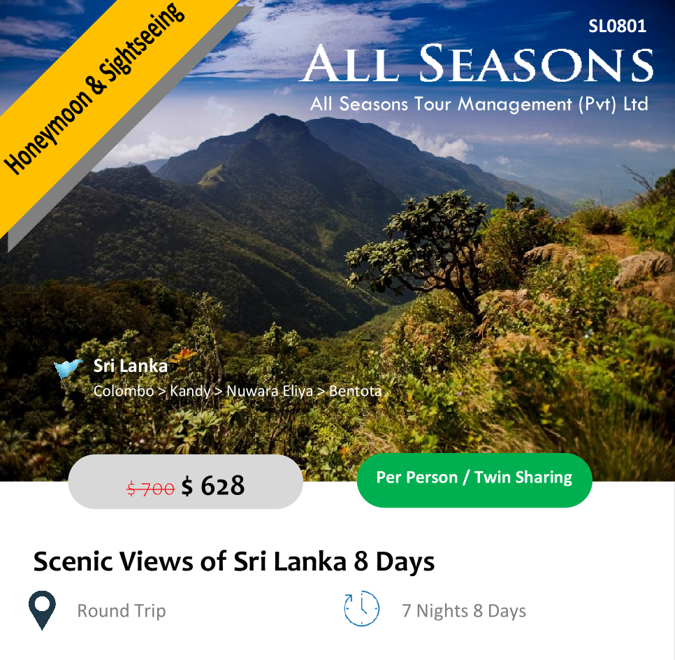 Sri Lanka Round Trip 7 Days